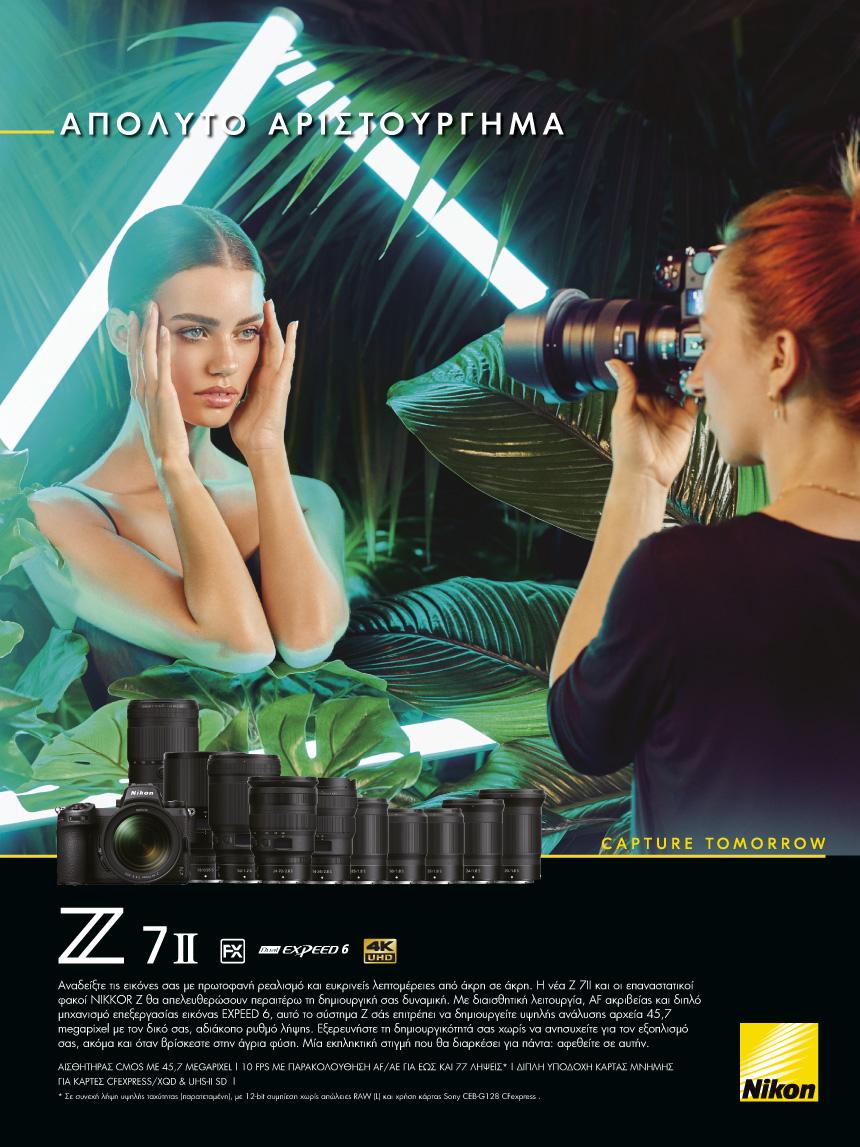 Nikon_Z7II_GR