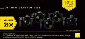 Nikon_csshback