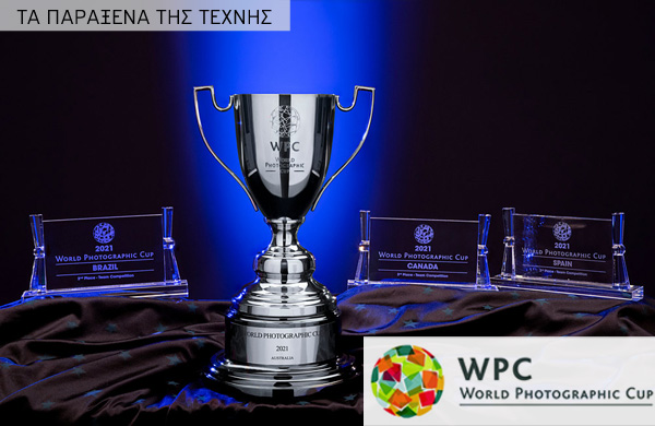 World_Photographic_Cup
