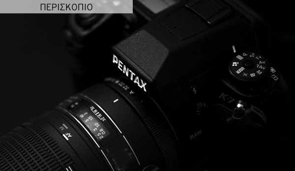 pentax_camera_