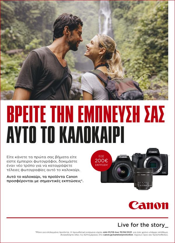 Canon_SUMMER_4244c084