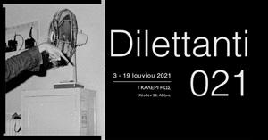 Dilettanti_EKTHESI