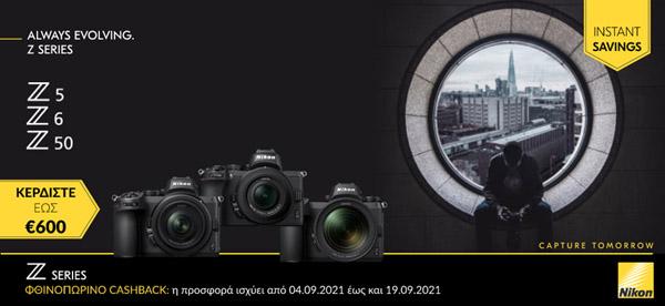 Nikon_CB_Aut21_FINAL_980x450