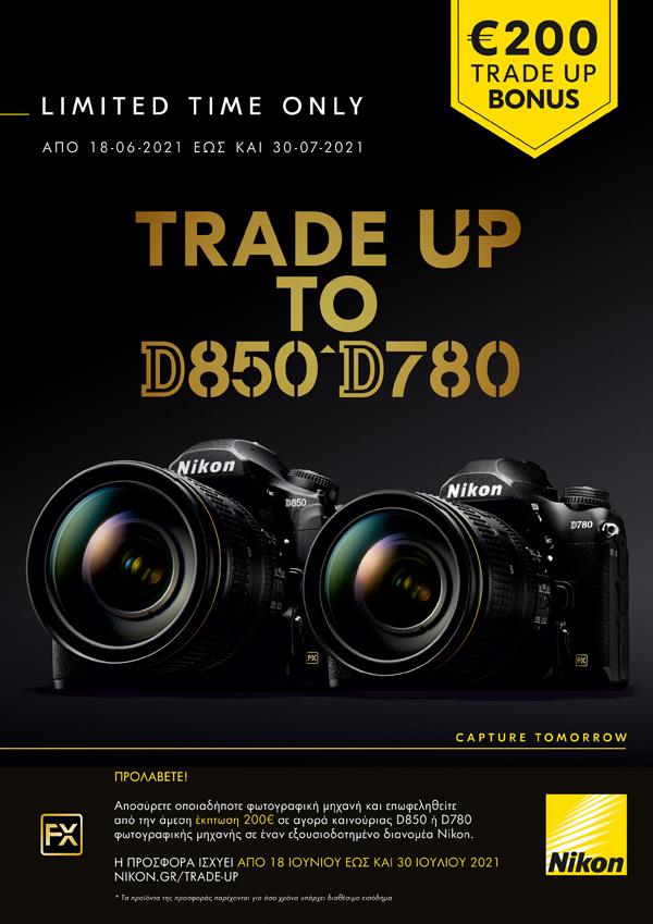 Nikon_Trade_UP_D780_D850_A4