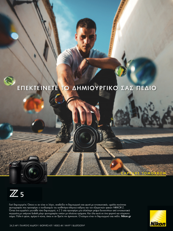 Nikon_Z5_GR
