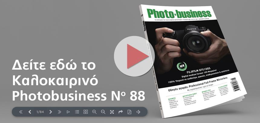 PhotoBusiness-88_FlipBook