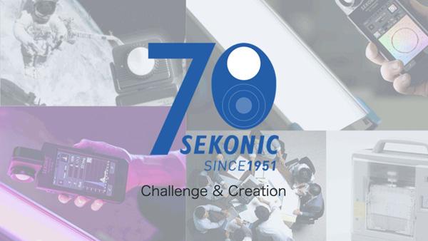 Sekonic_70_years