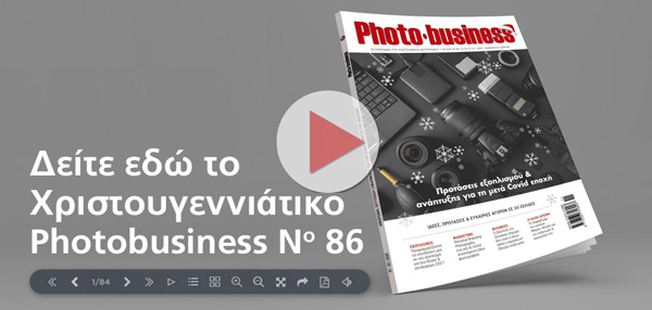 PhotoBusiness-86-Flip-Book-1
