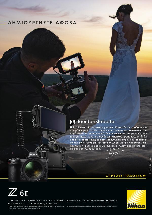 Nikon_Z6II_GR