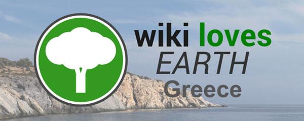 Wiki_loves_Earth_1