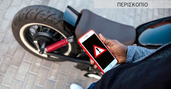phonemotorcyclefeat